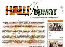февраль 2015 PDF