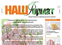 апрель 2015 PDF